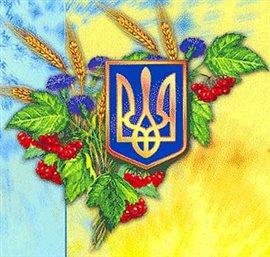 irshavska-rda-stvorila-orgkomitet-z-nagodi-20-ji_33793