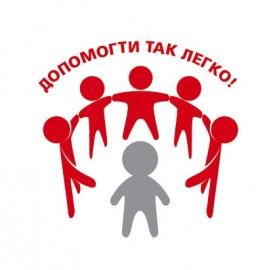 logo-slogan-final