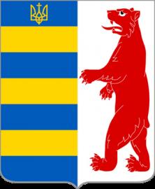 Karptska_Ukraina