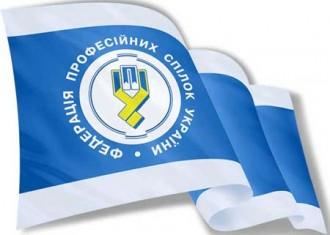 1255070194_r_ukr_flag-1