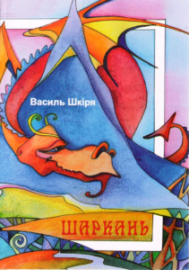 книжка-211x300