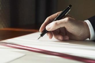 ручка-подпись