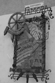 Гамора,знак