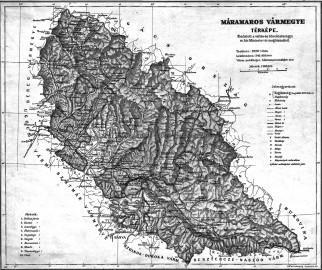 карта мараморош